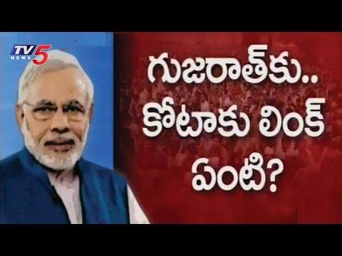 BJP Strategies in Gujarat Elections | TV5 News