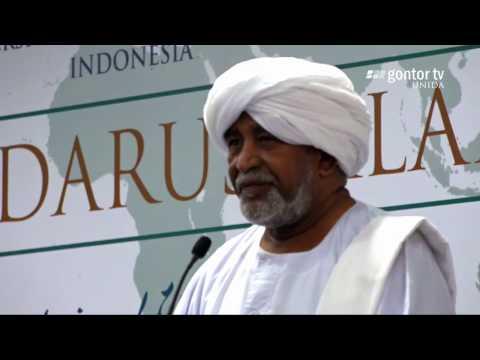 مذكرة التفاهم بين جامعة القرآن الكريم والعلوم الإسلامية بالخرطوم و جامعة دار السلام كونتور إندونسيا