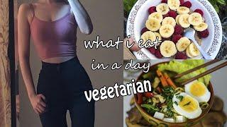 რას ვჭამ მთელი დღის განმავლობაში   ჩემი რაციონი   რას ჭამს ვეგეტარიანელი