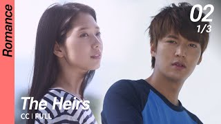 CC/FULL The Heirs EP02 (1/3)  상속자들