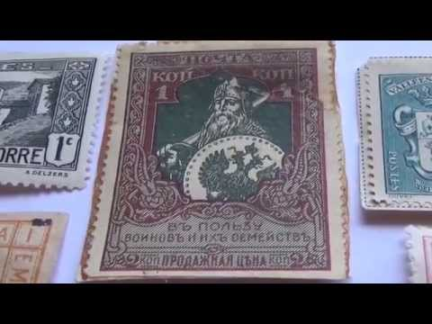 Classic Postage Stamp Compilation Videos