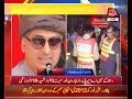 Haroon Bilour Among 12 Martyred, 34 Injured In Peshawar Blast