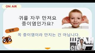 송파쌤 가락1동캠퍼스 재능기부 소아과편 - 소아과에서 …