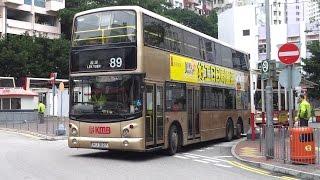 [首席愛車]KMB九巴 Dennis Trident 12m ALX500 Body (Euro II) Demo Bus HJ2127 @ 89