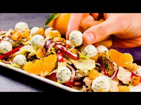 Волшебно-вкусный новогодний салат, который сразит всех за столом!