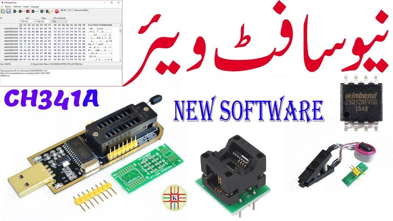 CH341 Mini USB Programmer New Programming Software  Complete Detail Guide  Tutorial in Urdu/Hindi