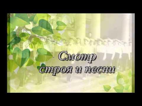 Школа традиций - школа 151 Казань