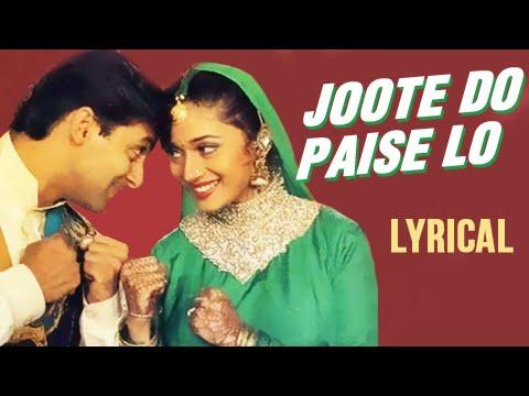 Joote Do Paise Lo Full Song With Lyrics   Hum Aapke Hain Koun   Salman Khan & Madhuri Dixit