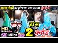 सपना चौधरी का मुंबई में जलवा -Biggest Hits Of Hariyanvi Dancer Sapna Choudhari