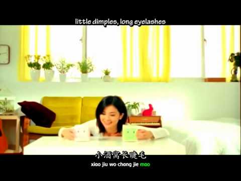 JJ Lin 林俊傑 Charlene Choi 蔡卓妍 - Little Dimples 小酒窝 English + Pinyin Subs
