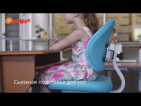 Ортопедическое Кресло Mealux Duo Kid Y 616 для ровной осанки ребенка