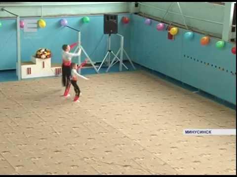 Открытый краевой турнир по спортивной акробатике (Енисей минусинск)
