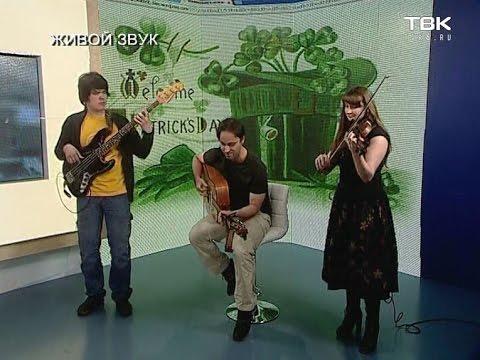 Ирландская музыка и танцы