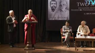 His Holiness address at launch of Arun Shorey's book 'Two Saints' at IIC, New Delhi