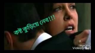 Koste Achi, Jene জোডি Bhalo Lage দ্বারা মনির Khan.3gp