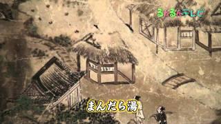 お寺へいこう。末代山・温泉寺 城崎の歴史が描かれた温泉寺縁起図