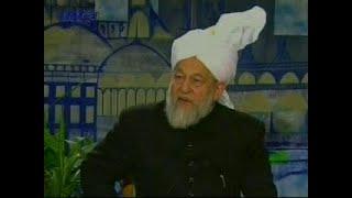 English Mulaqaat (Meeting) on November 24, 1996 with Hazrat Mirza Tahir Ahmad (rh)
