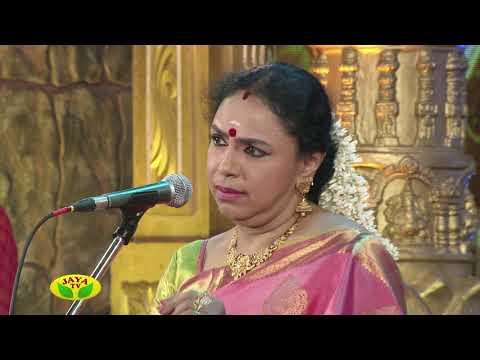 Margazhi Utsavam - Part 01 Dr.Sudha Raghunathan 2017