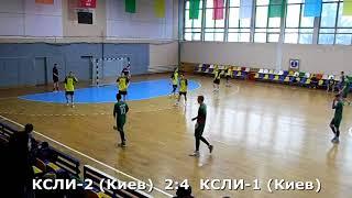 Гандбол. КСЛИ-1 (Киев) - КСЛИ-2 (Киев) - 18:11 (1-й тайм). Детская лига, г. Бровары, 2001-02 г. р.