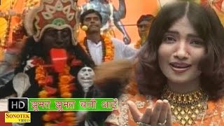 Jhumat Jhumat Chali Aai Maa | झूमत झूमत चली चली आई  | Shahnaz  Akhtar || Hindi Mata Songs