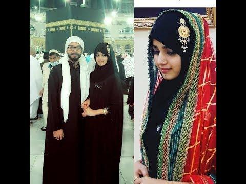 Anum fayyaz NIKAH | WEDDING in HARAM SHARIF | KHANA KABA | MAKKAH