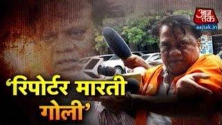 Vardaat: Dawood's 'Killer' Reporter Tries To Shoot Chhota Rajan