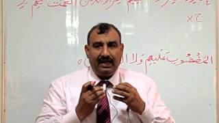 Arabic Grammar Lecture 40 (Urdu)