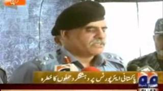 Geo News 15 Dec 2011 ASF Sky Marshal Pakistan