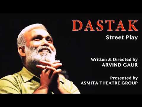 Dastak - Street Play by Asmita Theatre Group (Arvind Gaur)