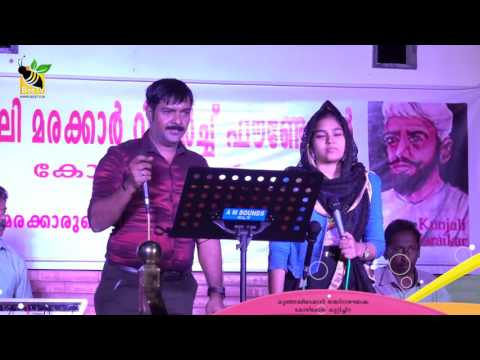 Super hit Mappila Song Surumi | Old mappila hits
