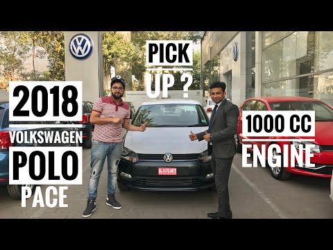 2018 Volkswagen Polo Pace |  volkswagen polo 2018 | वोक्सवैगन पोलो 2018 |  2018 volkswagen polo