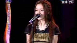 『live』蕭瀟-想忘了(台北最high新年城-2006跨年晚會)