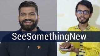 Technical Guruji Ad Copy By Technical Malik #SeeSomeThingNew
