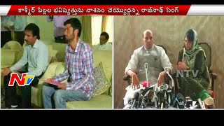 NTV Telugu News Online