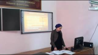 теоретический семинар Проектирование современного урока в условиях реализации федерального государст