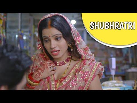 Download Shubhratri Hindi Web Series | Ullu Originals | Aasma Sayed | Shubhratri Episode 1 Review