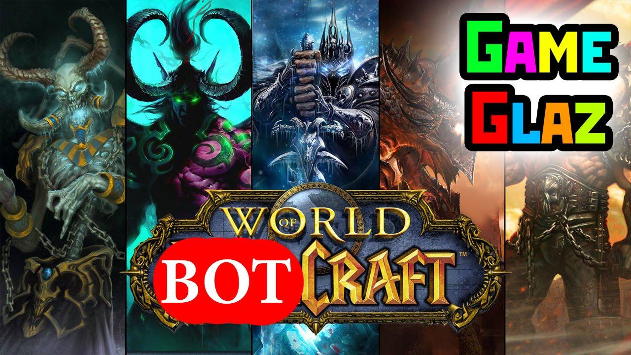 World of warcraft tricks unlimited free gold exploit