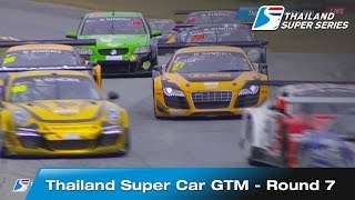 Thailand Super Car GTM Round 7 | Bira International Circuit