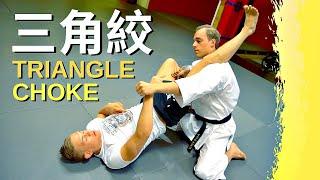 Triangle Choke Masterclass by MMA Expert Oliver Enkamp