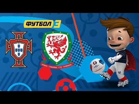 Трансляция #1 - Футбол онлайн трансляции...