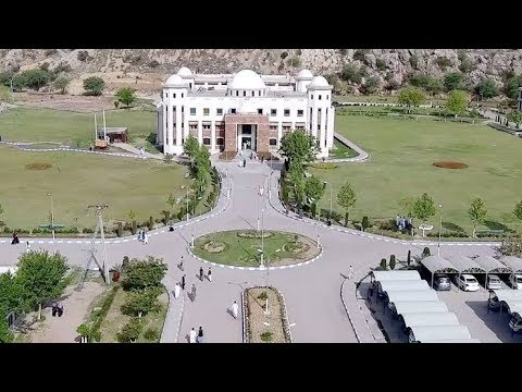 KUST UNIVERSITY KOHAT | Expo Documentary 2018