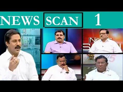 "Debate On ""Cyclone Hudhud & KCR Governance On Telangana Resources"" | News Scan | Part 1 : TV5 News"