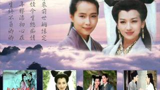 SIN FU IH YU FENG - White Snake Legend Soundtrack