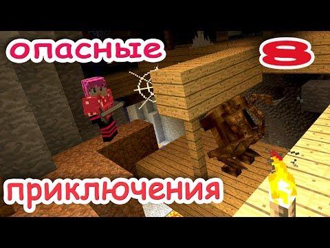 VSDC Бесплатный Видео Редактор  - freeSOFT