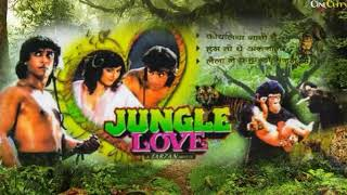 Hindi Old Song | Jungle love 1990 | Satish Shah, Gajendra Chouhan, Kirti Singh, Rita Bhaduri, Aruna