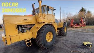 Трактор КИРОВЕЦ после ремонта рулевой