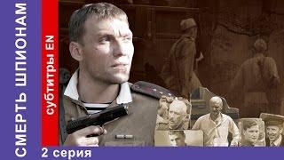 Смерть Шпионам / Spies Must Die. Сериал. 2 Серия. StarMedia. Военный Детектив
