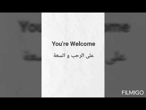 ازاي اقول العفو بالإنجليزي Youtube