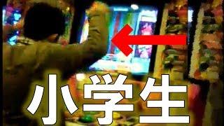 約8年前の動画です... Player:KO(っこ) twitter:@sujinbemani_79c よろしければチャンネル登録お願いします<(_ _)>。