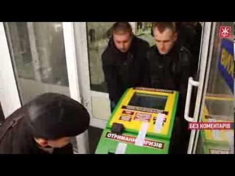 Игровые автоматы новости житомира техаский покер бесплатный онлайн